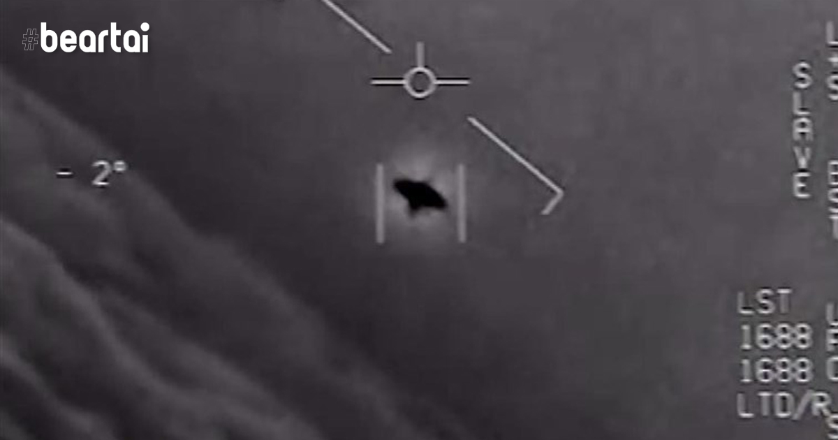 UFO Alien US Navy Pentagon