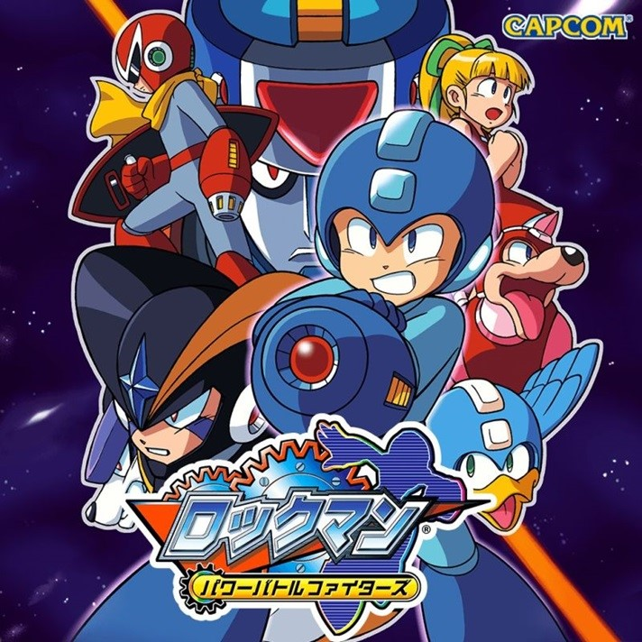 Rockman Power Battle Fighters