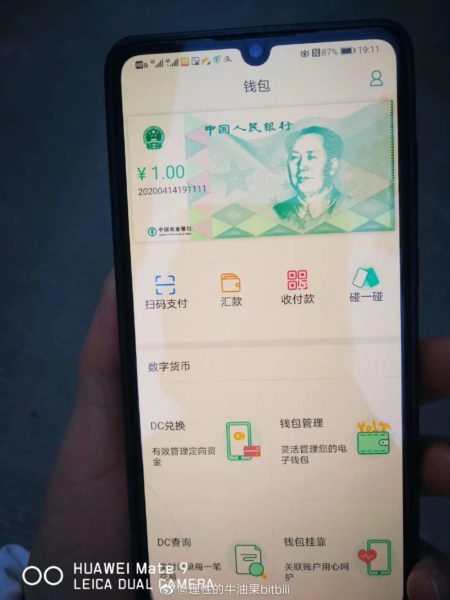 Digital Yuan Currency