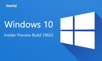 windows 10 19603