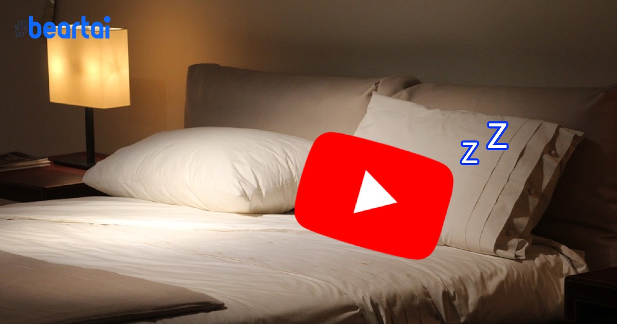 youtube bed time