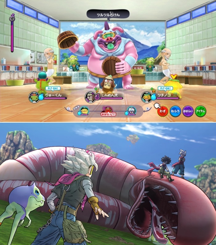 Yokai Watch Dragon Quest Monsters