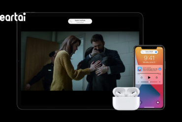 AirPods Software