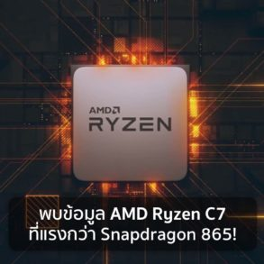 and ryzen c7