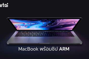 MacBook with arm