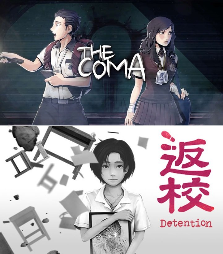 The Coma Detention