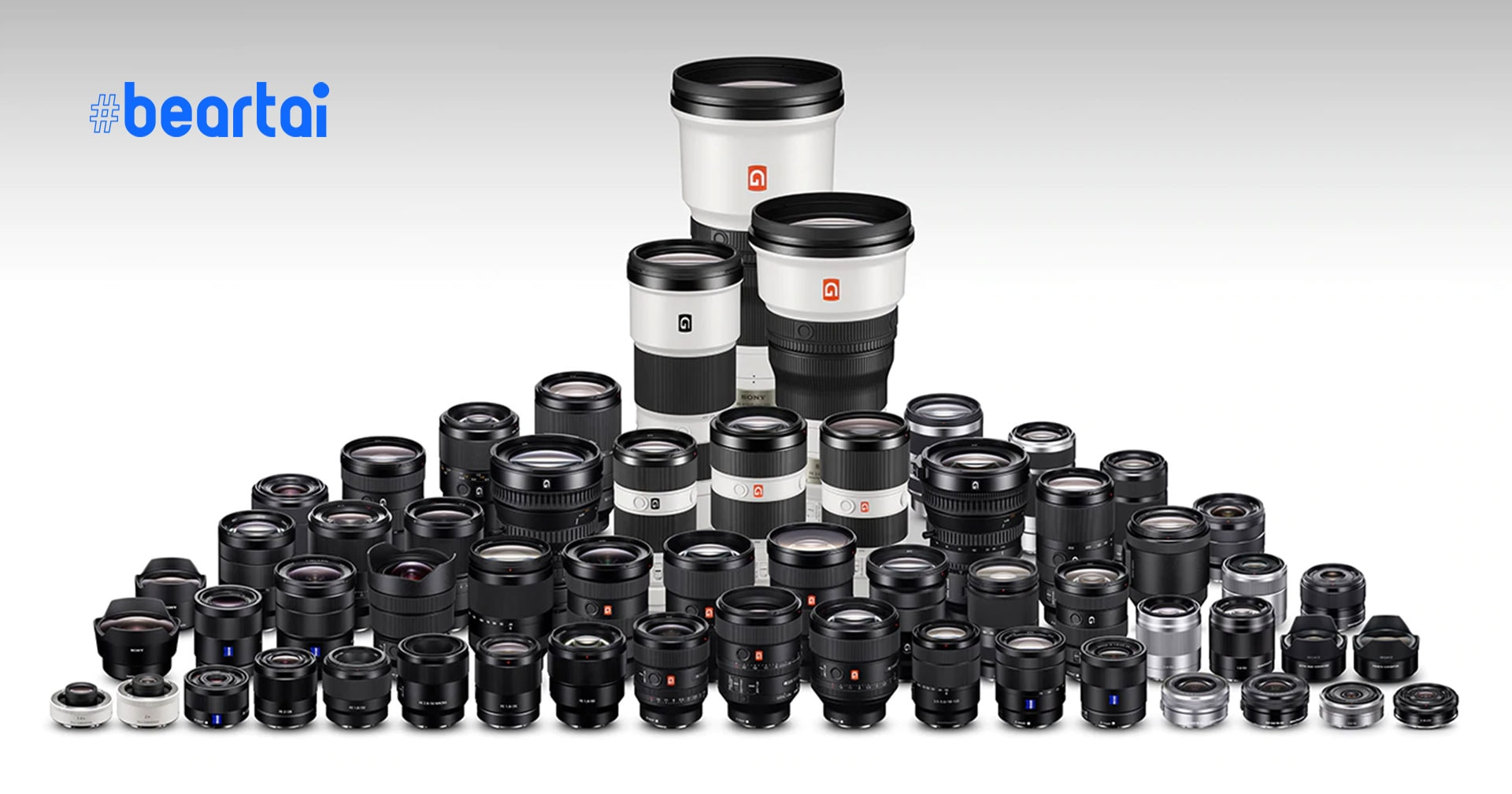 All Sony FE lenses
