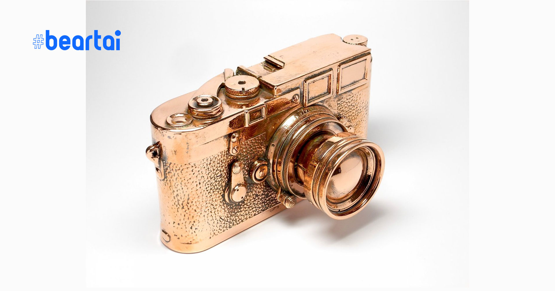 copper-plated Leica