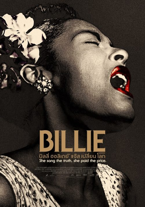 WHAT THE FACT รีวิว BILLIE