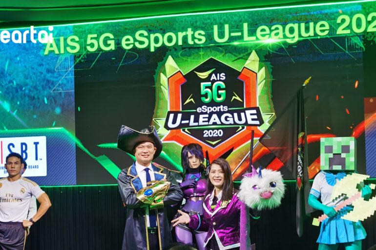 AIS 5G eSports U-League 2020