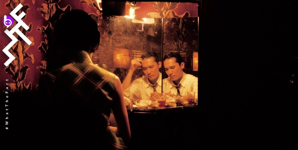 WHAT THE FACT รีวิว In The Mood For Love