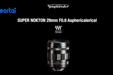 Voigtlander SUPER NOKTON 29mm f/0.8 Aspherical lens