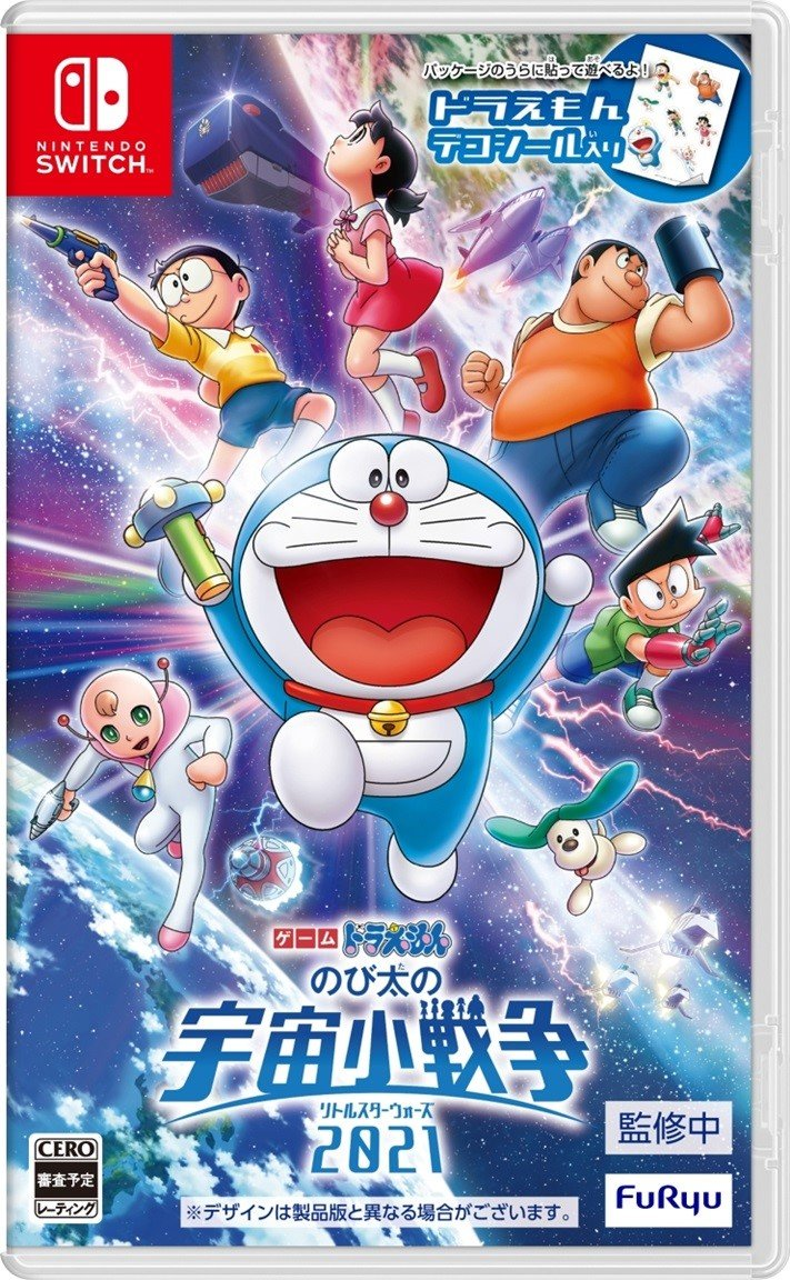 Doraemon Nobita's Little Star Wars