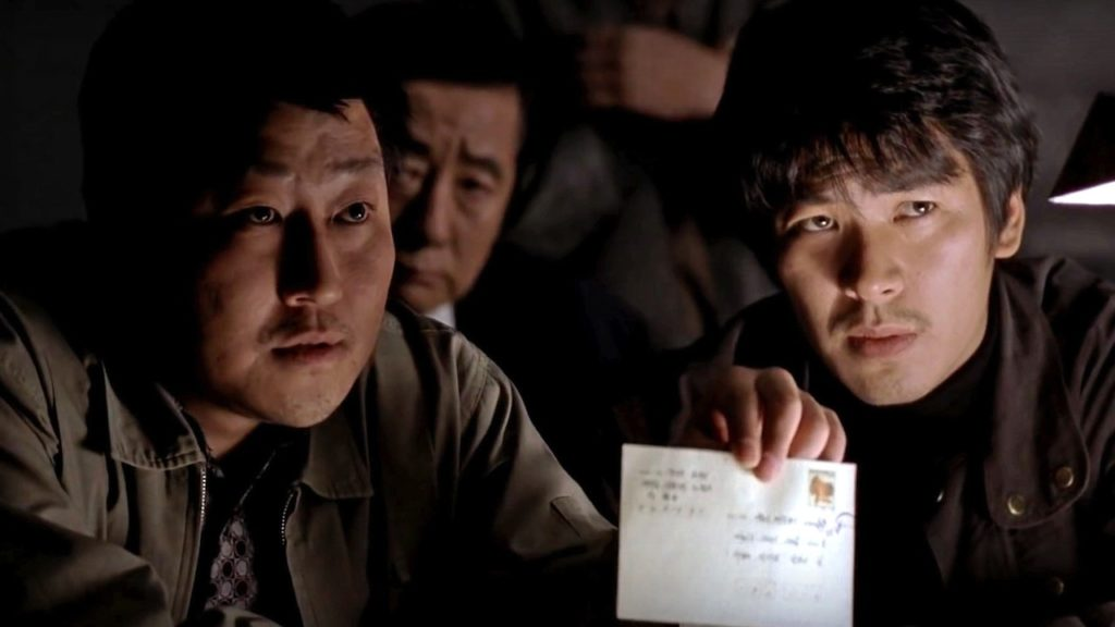 WHAT THE FACT รีวิว Memories of Murder