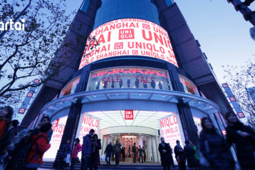 Uniqlo owner Fast Retailing's operating profit beats pre-pandemic level