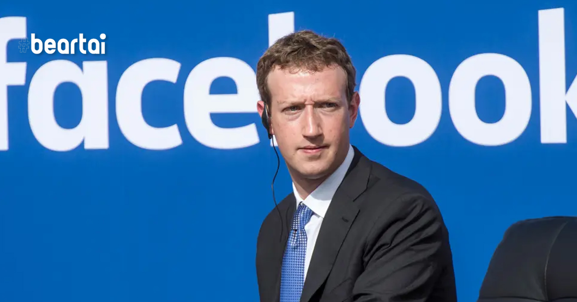 Facebook spent more on lobbying than any other Big Tech company in 2020