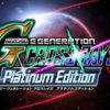 เกม SD Gundam G Generation Cross Rays Platinum Edition