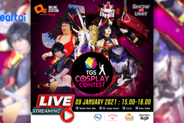 tgs thailand game show tgs cosplay contest