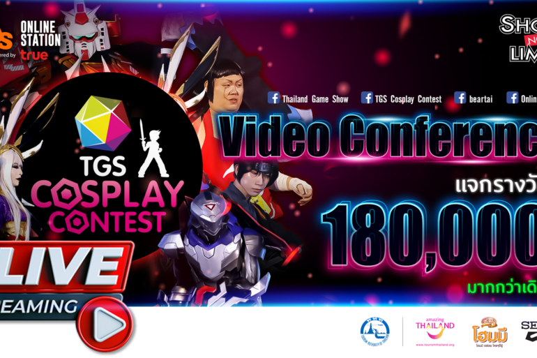 thailand game show tgs cosplat contest 2020+1 live streaming contest