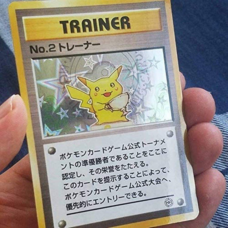 No. 2 Trainer Trophy Card