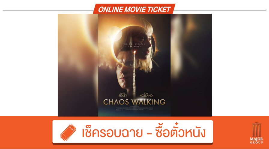 WHAT THE FACT รีวิว Chaos Walking